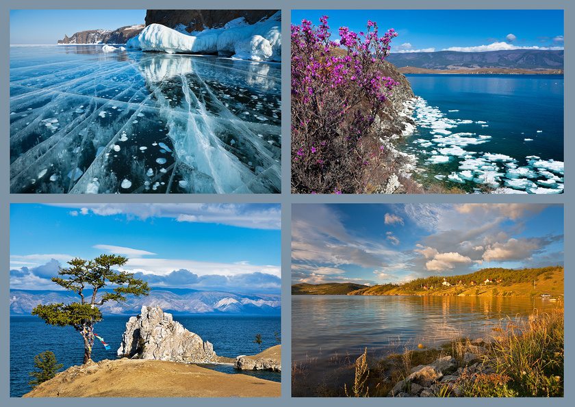 Photo Location of Lake Baikal