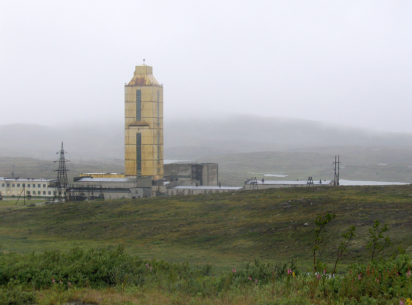 Kola Superdeep Borehole