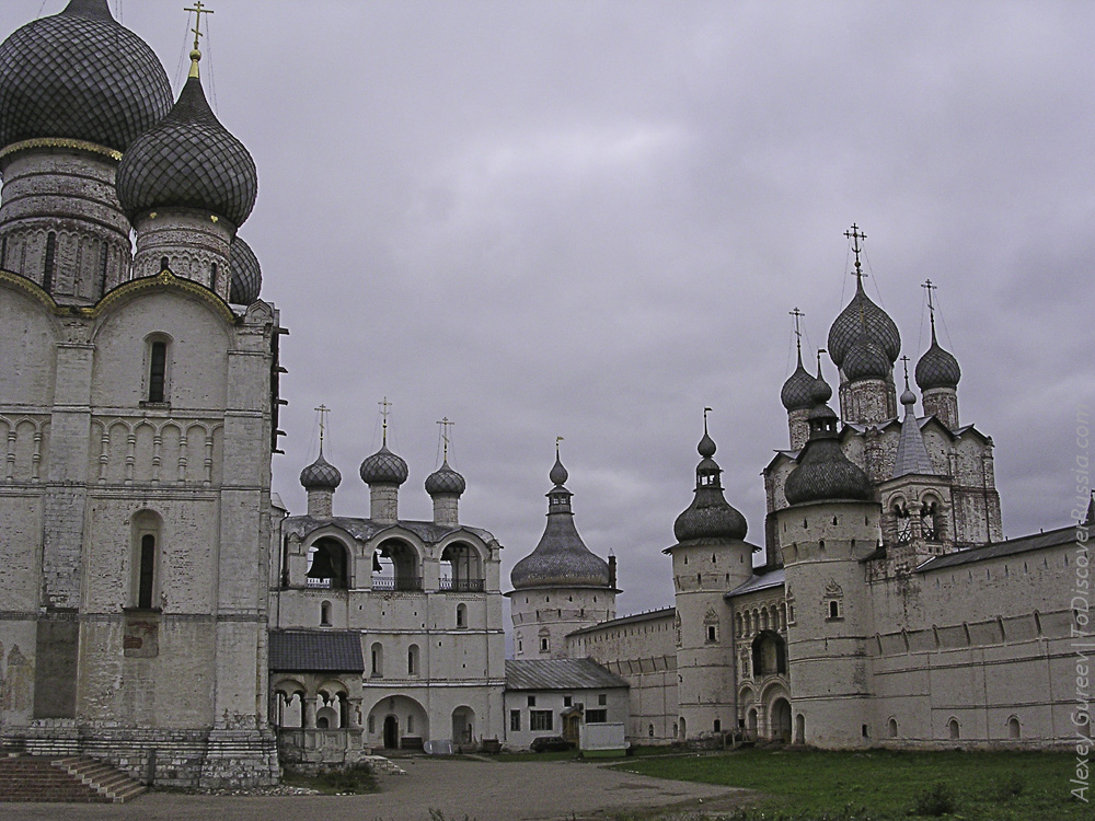 The Courtyard of the Rostov Kremlin