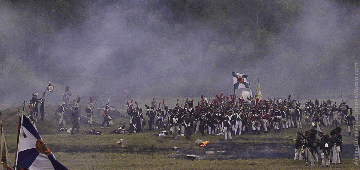 The Reenactment of the Battle of Borodino