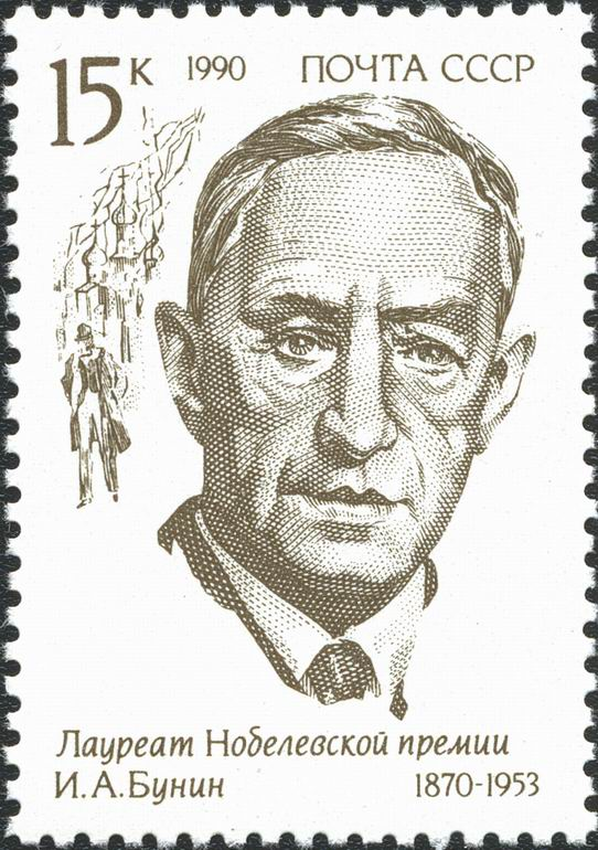 Russian Writer and Poet Ivan Bunin