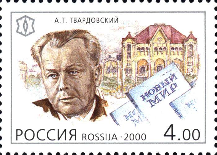 The most popular Soviet poet - Alexander Tvardovsky