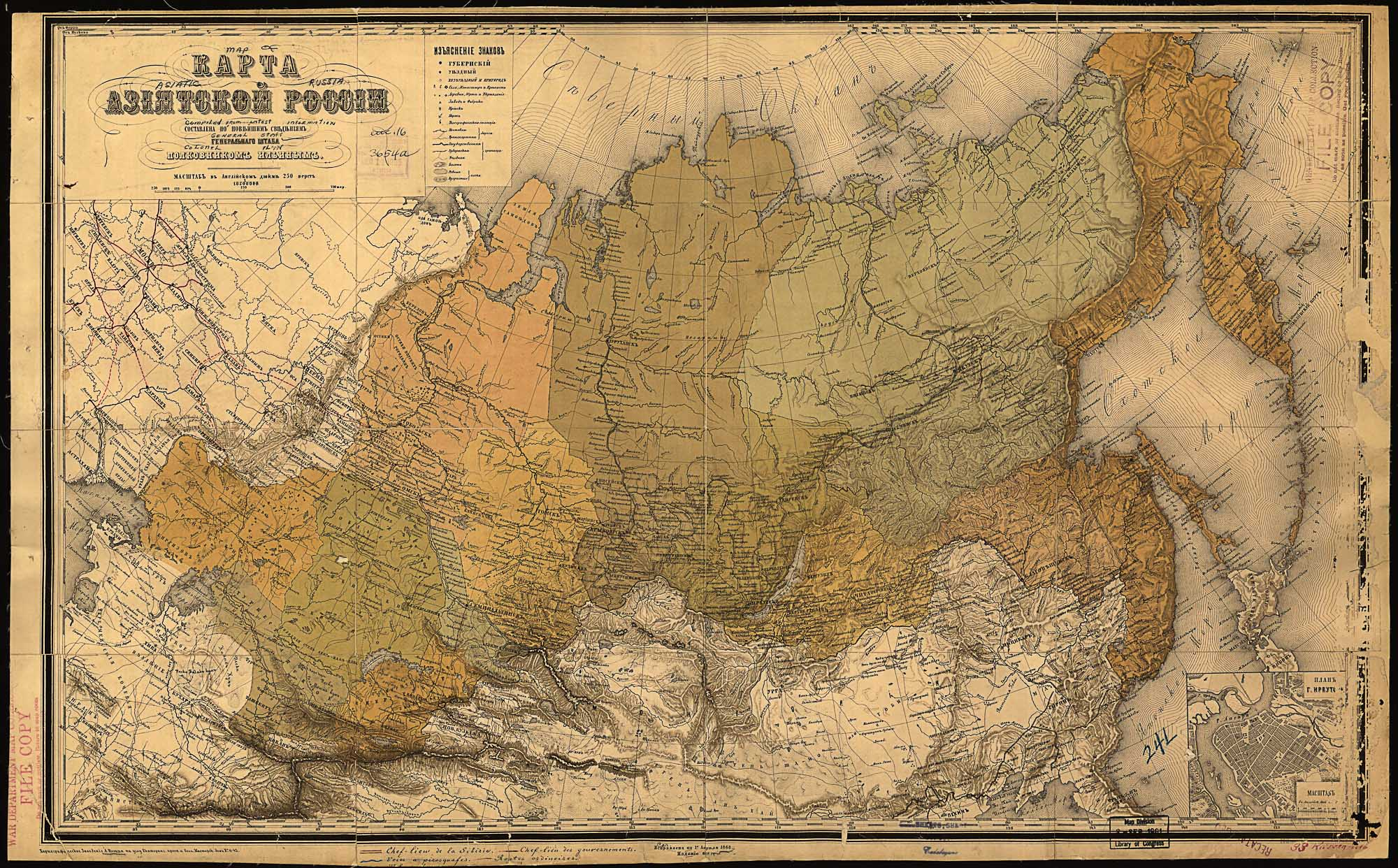 Where Is Siberia On A World Map.Where Is Siberia Located To Discover Russia
