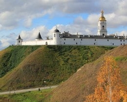 Tobolsk and Tobolsk Kremlin – the Only Stone Kremlin in Siberia, Russia