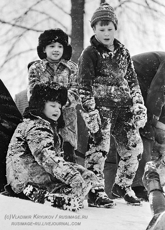 Children Winter Games