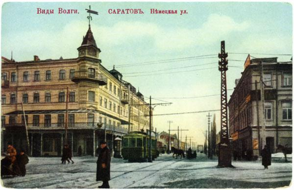 The postcard depicting Saratov in the beginning of the 20th century