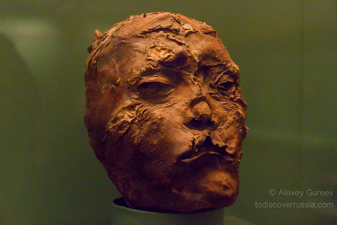 6 Mummified chief's head pazyryk